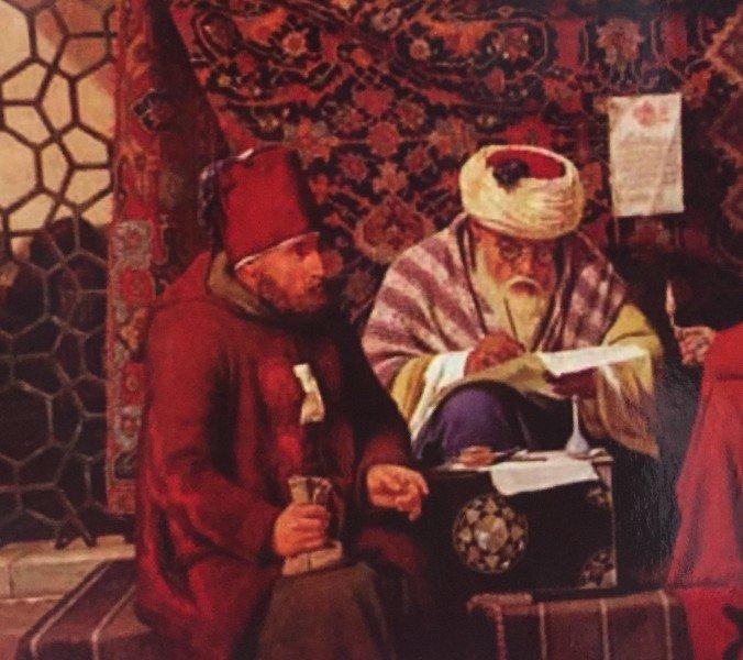 Osmanlıda Noterlik - Noterliğin Tarihçesi