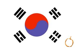 Korece-Türkçe Tercüme