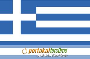 Yunanca-Türkçe Tercüme
