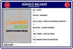 surucu belgesi ehliyet cevirisi 300x201 Ehliyet Sürücü Belgesi Çeviri Tercüme Hizmeti