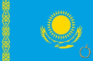 Kazakça Tercüme Fiyatları