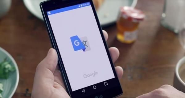 Google Translate uygulamalara da yansıyacak