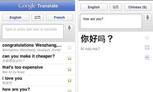 en iyi iphone ceviri uygulamalari 1 490x294 iPhone İçin En İyi Çeviri Uygulamaları
