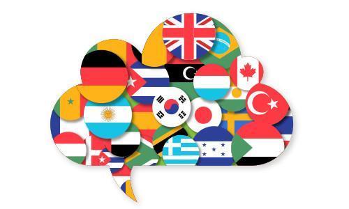 en guclu diller 500x300 Türkçe Dünyanın En Güçlü Dilleri Sıralamasında